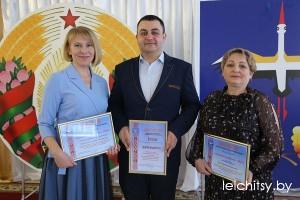 Чествование передовиков народно-хозяйственного  комплекса Лельчицкого района